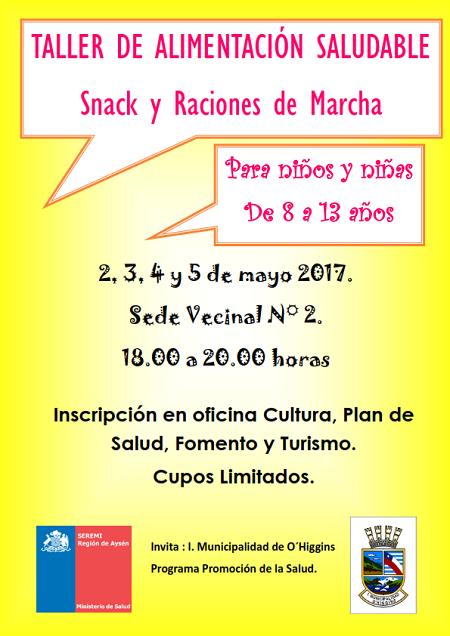 snack_001